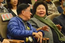 阿扁現身 陳菊:看起來好好的事實上病痛很嚴重