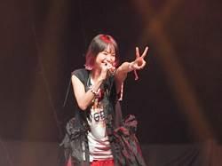 日本搖滾精靈LiSA開唱 高喊「台灣我回來了!」