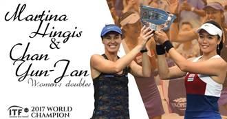 網球》台灣首人 詹詠然獲ITF女雙世界冠軍