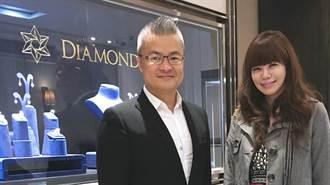 【 專訪:斐儷珠寶總經理╱ Diamond Bank 執行董事──陳昱羲 】珠寶平台新思維,打造共享經濟透明化,推翻秘密交易