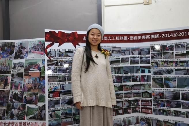 台灣女孩林念慈遠赴尼泊爾服務,在當地興起月經文化改革,獲選BBC全球百大女性。(徐養齡攝)
