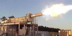 磁軌砲耗資上億 美國打算停止研發