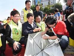 彰化家扶寒冬送暖愛心園遊會 五百人縫傘體驗