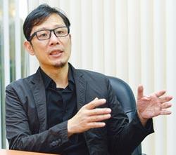 謝榮雅 利用ICT實現跨界合作