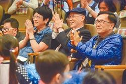 管中閔爭議 陳水扁昔替妻寫論文 自爆「作弊追究期限可能都過了」