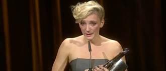 《抓狂美術館》歐洲奧斯卡大贏家 《夢鹿情謎》女主角稱后