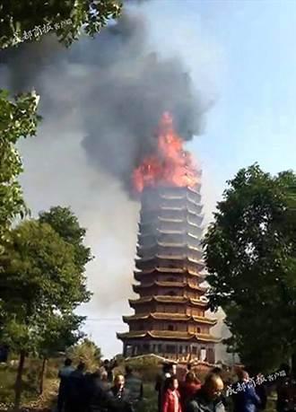 亞洲第一高木塔 四川靈官樓大火16層全毀