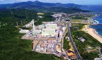 核四擬改綠能、火力發電 當地里長:先還地再說