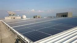 加工區4處太陽能發電裝置 每年可發電52萬度