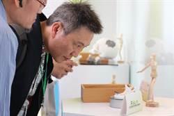 首座3D列印醫材智慧製造場域 落腳南科高雄園區