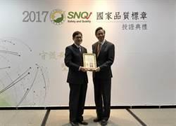 「氫氧保健」健康樂齡 友荃氫美機獲SNQ國家品質標章