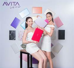AVITA LIBER多彩筆電搭雙12正式上市