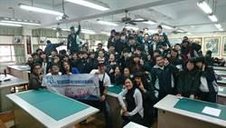 電力競賽活動 僑泰高中打團體戰爭榮譽
