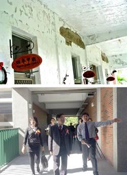 「魚鱗癬教室」超誇張 五城國小校舍重建落成
