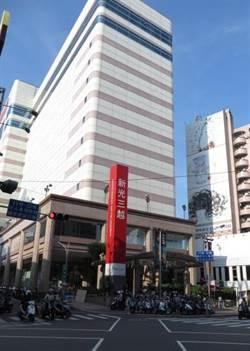 台南市平均公告土地現值8年來出現首度調降 新光三越中山店拿下地王寶座。