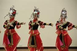 畬族歌舞文化登台 東南科大學生熱情交流