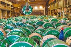 鋼鐵產能置換問題多 工信部:明年可望實施新政策
