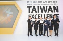 慶鴻機電 榮獲第26屆台灣精品銀質獎
