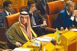 阿拉伯聯盟 痛罵川普危險