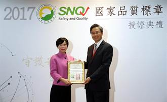 臺鹽升級新品「絲易康養髮液」、「關鍵錠PLUS」獲2017 SNQ國家品質標章認證