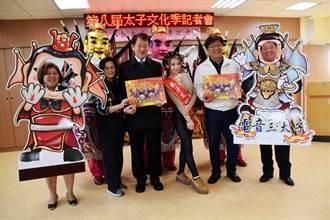 朴子新辦公廳舍落成「太子文化季」 延後至16日舉行