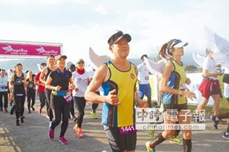 2500名跑者 捐出250萬元