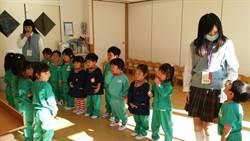 光華幼保科師生 首赴日本保育園見學