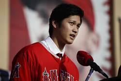 MLB》好難啊!大谷翔平請美國球迷幫他取外號