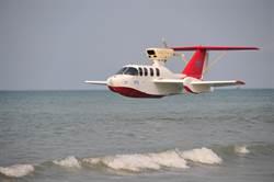 南海固權添利器 陸飛船「翔州1」三亞亮相