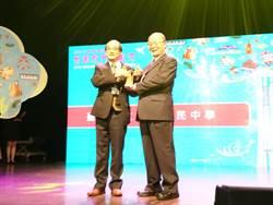 第4屆教育部藝術教育貢獻獎 中市藝術教育工作者獲表揚