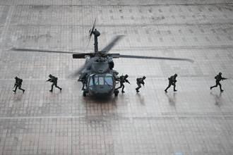 直升機落地訓練 特戰小組快速應援