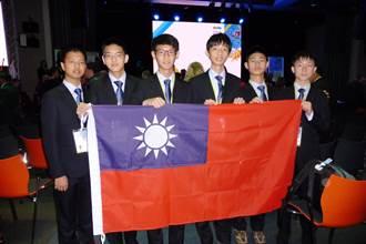 國際國中科學奧賽 我得6金  世界第一