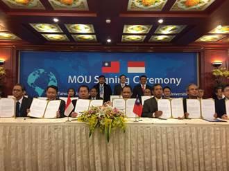 臺印尼59所大學聯合簽署合作協議