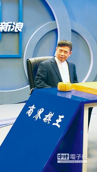 矽品林文伯 蟬聯商界棋王