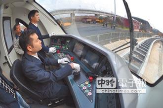 陸製中低速磁浮 翻轉傳統運輸業