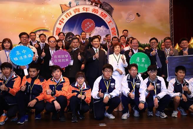 台中市政府教育局12日在台灣大道市政大樓舉行青年希望工程成果發表會!市長林佳龍說,未來將擴大至綠能及ACG產業。(陳世宗攝)