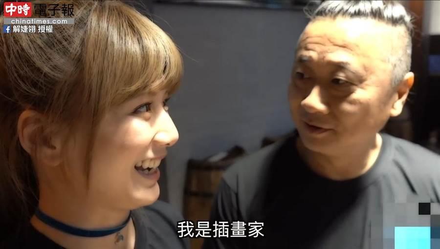 藝人「解婕翎」日前趁著工作空檔拍攝一部撩「哥」影片,對邰智源使用近期火熱的話術。