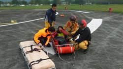 女登山客滑落50米山谷 直升機吊掛救援送醫