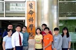 研究萬能幹細胞 興大蘇鴻麟獲國家新創獎