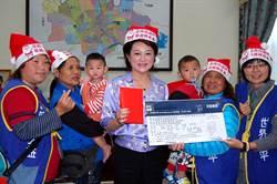 美麗議長蕭淑麗贈票弱勢孩子看表演 勉勵翻轉人生