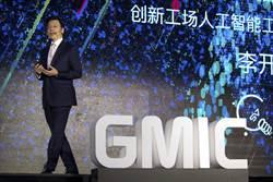 撤離7年終回頭 谷歌將在北京設AI研究中心