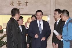 羅智強:馬不吉你 北檢會出來澄清嗎?