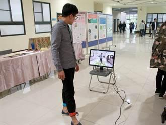 臺綜大跨校研究合作成果發表 打造高齡新未來