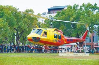 成大獲贈直升機 飛抵校園超酷