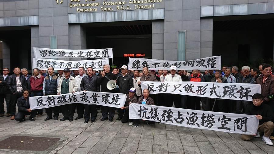彰化漁民北上環保署抗議。(廖德修攝)