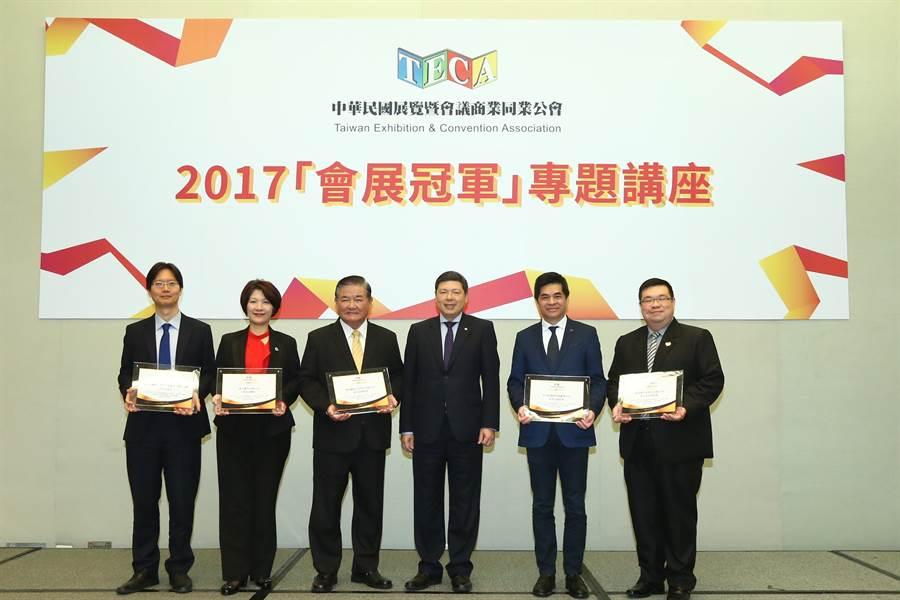展覽會議公會理事長葉明水(右3)與2017會展冠軍講座貴賓合影。圖:貿協提供