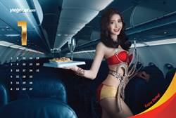 越捷航空比基尼月曆邀多國名模扮演機組人員
