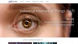 《其他電子》鴻海子公司擬A股掛牌,FII募資8用途發展