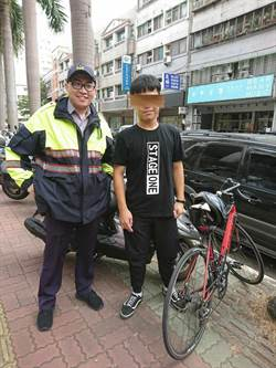 「我的腳踏車被偷」少年急報案  警立馬找回車