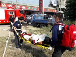 男子引火自焚 燒成黑人送醫急救